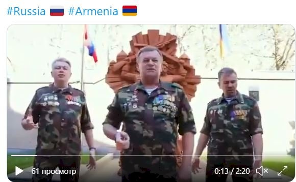 Русский офицерский состав базы Гюмри, посвятил песню русско-армянской дружбе (ВИДЕО)