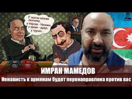Ненависть азербайджанского народа скоро будет направлена против клана Алиевых - азербайджанский блогер Имран Мамедов