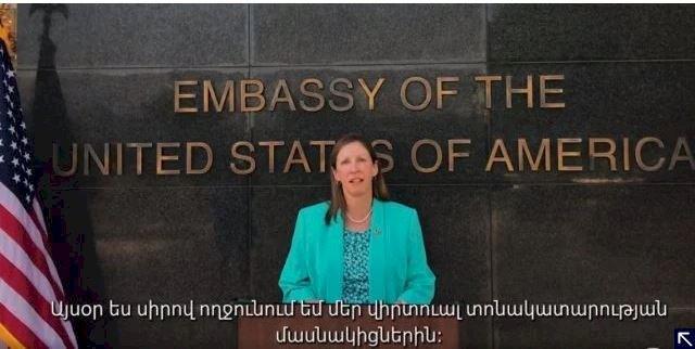 Праздничное послание армянскому народу от посольства США в Армении (ВИДЕО)