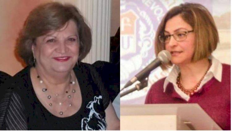 В Нидерландах убили двух женщин из Армянского Всеобщего Благотворительного Союза